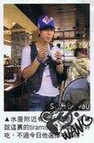 Chun y su amor por la comida Th_MingPaoWeeklyOctubreVol213613