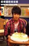 Chun y su amor por la comida Th_f1-1