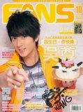 Chun y su amor por la comida Th_untitled215