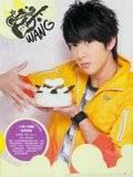 Chun y su amor por la comida Th_untitled218