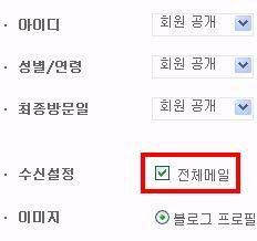 [TUT] From LOEN <NOTICE for Foreigner> How to join SunnyHill's Official Daum Cafe K-7