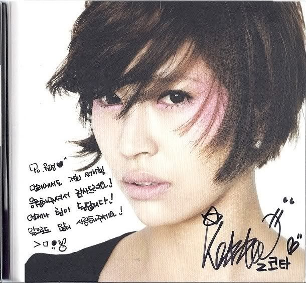 [PIC] SunnyHill signed album with my name on it :) Kota