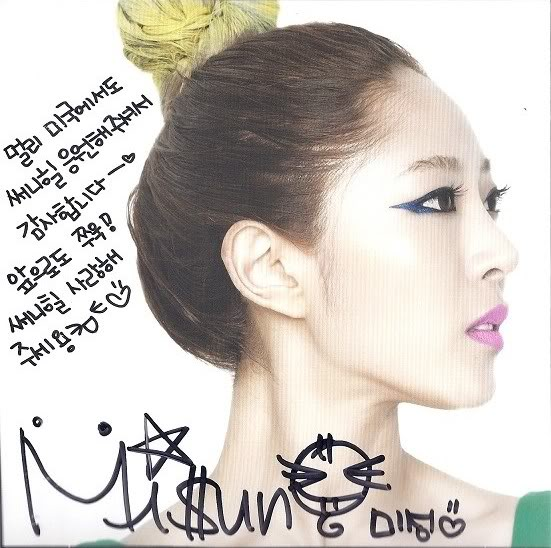 [PIC] SunnyHill signed album with my name on it :) Misung
