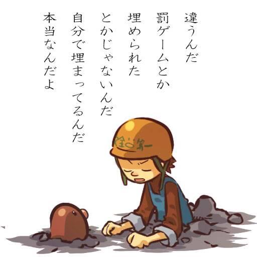 [Non-DC] Human Pokemon 050