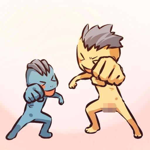 [Non-DC] Human Pokemon 066