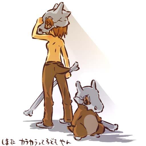 [Non-DC] Human Pokemon 104