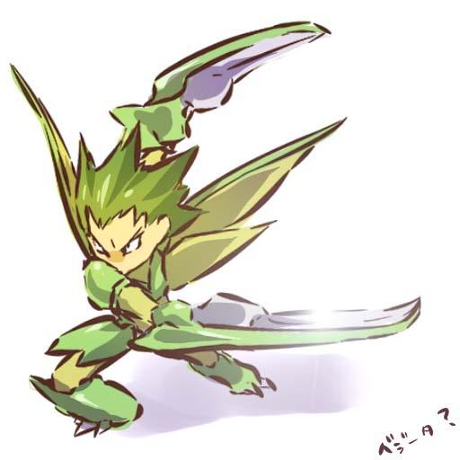 [Non-DC] Human Pokemon 123