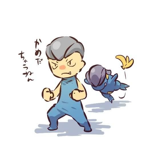 [Non-DC] Human Pokemon 371