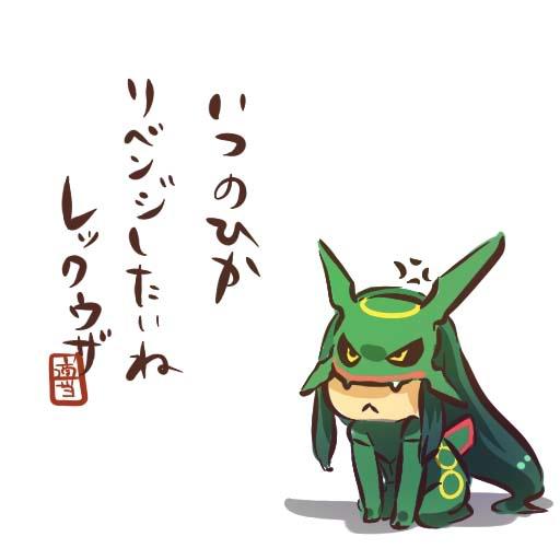 [Non-DC] Human Pokemon 3841