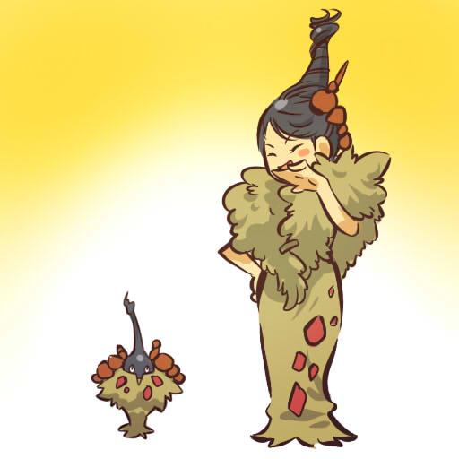 [Non-DC] Human Pokemon 4132