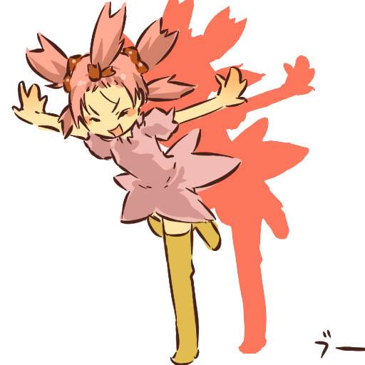 [Non-DC] Human Pokemon 4211