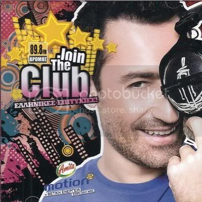 Join The Club - ΕΛΛΗΝΙΚΕΣ ΕΠΙΤΥΧΙΕΣ Cd 1 (05/2011) JoinTheClub-Cd105-2011
