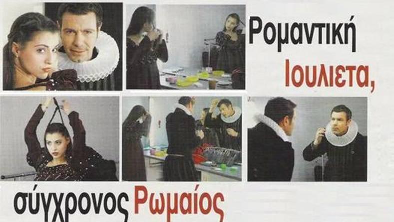 Φωτογραφίες Μαριάννα Πολυχρονίδη (Νταίζη) - Σελίδα 14 36876_113233765391166_104717426242800_83876_2365844_n-horz