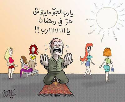 مجموعة كاريكاتيرات رمضانيه 1488rv