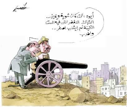 مجموعة كاريكاتيرات رمضانيه 89539imgcache