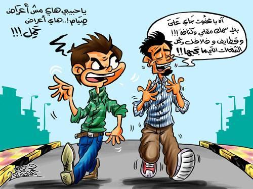 مجموعة كاريكاتيرات رمضانيه 89548imgcache