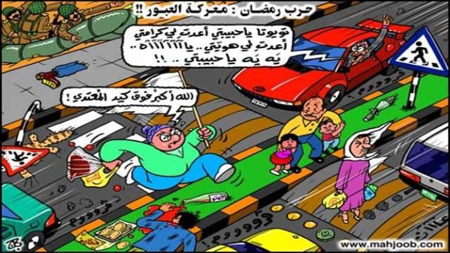 مجموعة كاريكاتيرات رمضانيه Ramadaaan09252007_6_-2f372