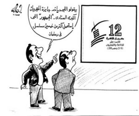 مجموعة كاريكاتيرات رمضانيه A162111tg1