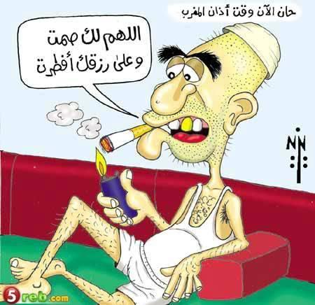 مجموعة كاريكاتيرات رمضانيه B041019164018