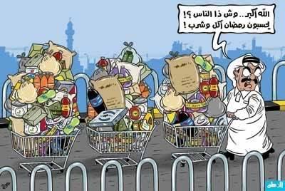 مجموعة كاريكاتيرات رمضانيه Dar4arab-6299f3a665