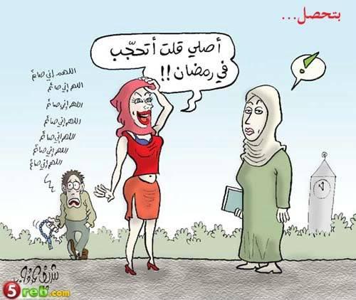 مجموعة كاريكاتيرات رمضانيه Fun-ramdan-12