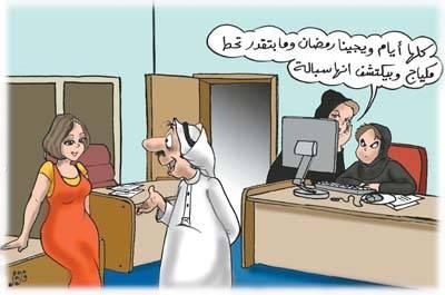 مجموعة كاريكاتيرات رمضانيه Ncartoon1