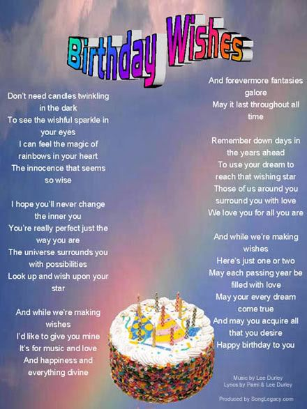 There is a special Day for World Gsm and us BirthdayWishesLyrics440