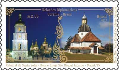 Emissions de Brésil - 2011 21-BR-Ucrania