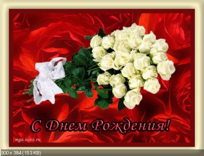 Поздравляем с Днем Рождения Оксану (ксюхаа)! C50d115cbe6751eb027142e4a1f5cadc