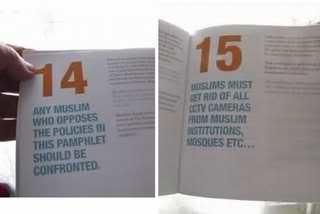 LA MONDIALISATION ET LES DANGERS DE L'ISLAM RADICAL Image19