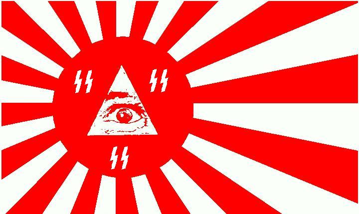 SUPPRESSION DES LIBERTES DU WEB JapaneseNWOFlag