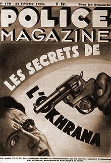 ARTICLES CONCERNANT LA RESISTANCE... Okhrana