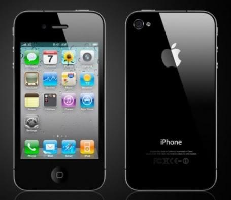 2011 : PISTAGE DES CITOYENS : SATELLITES, CAMERAS, SCANNERS, BASES DE DONNEES, IDENTITE & BIOMETRIE - Page 2 IPhone4-officiel_0