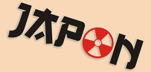DEPOPULATION VIA LA TECHNOLOGIE NUCLEAIRE - Page 2 Japon_radioactif_logo