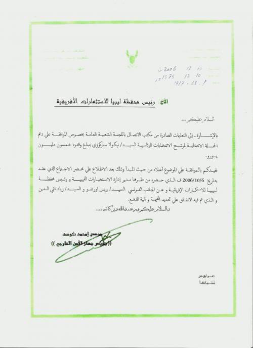 FASCISME, DICTATURE, ETAT-POLICIER, TERRORISME D'ETAT - Page 5 Image2-4