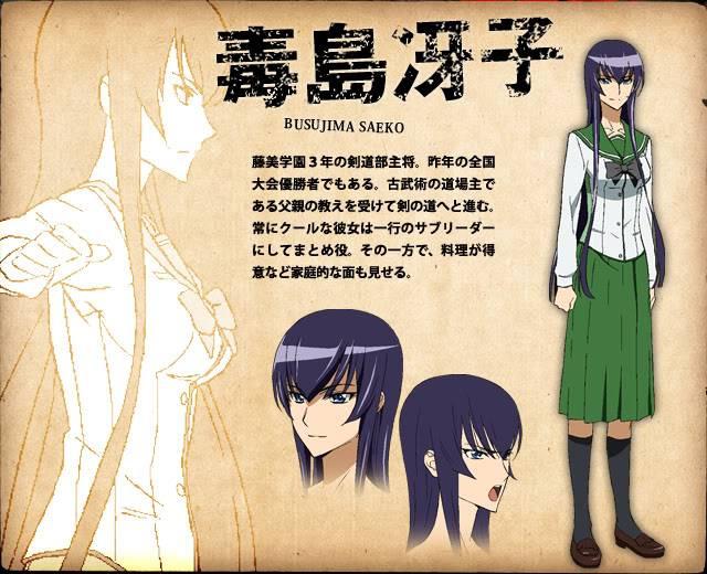 H.S.O.D [High School Of The Dead] SaekoBusujima
