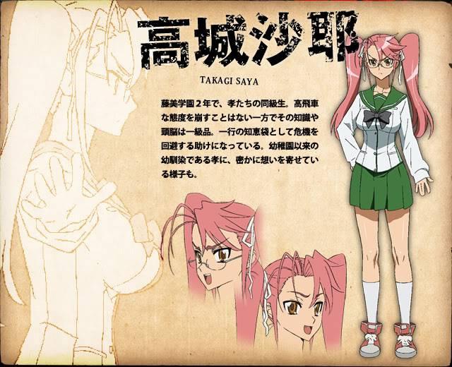 H.S.O.D [High School Of The Dead] SayaTakagi