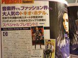 Gossips nº 11/10 [Japón] Th_1-13
