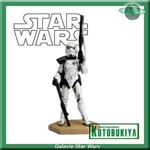 Database Kotobukiya Sandtrooper3