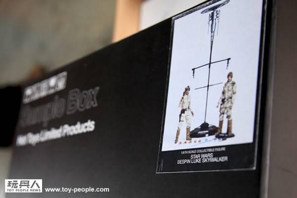 Hot Toys - 1/6 scale Bespin Luke Skywalker DX UHIdI