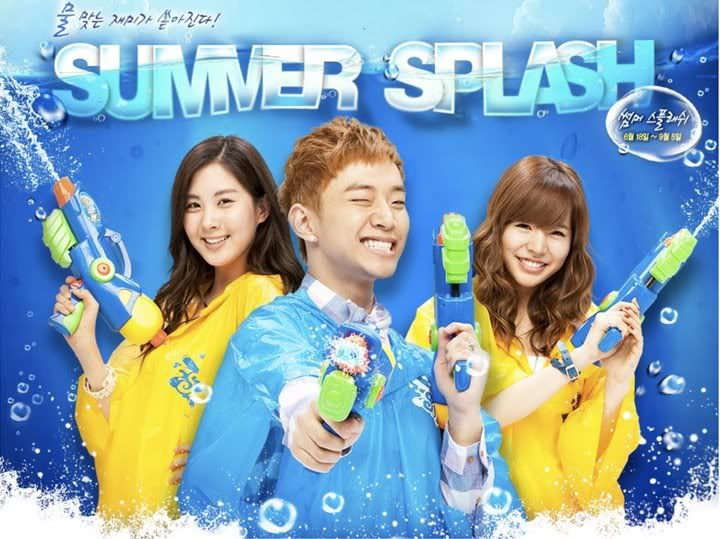 [Tổng hợp pics]seohyun♥♥♥ cute_maknae SoNyuhShiDae-SummerSplash-SeoHyunSu
