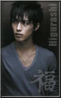 Kyo Higurashi