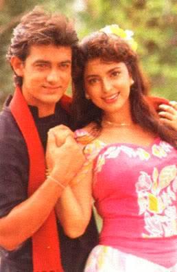 Aatank Hi Aatank_1995 AamirJuhi21