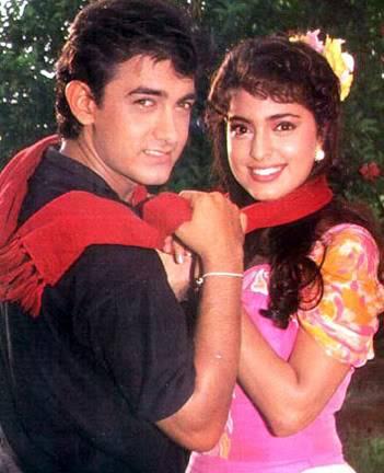 Aatank Hi Aatank_1995 AamirScarf