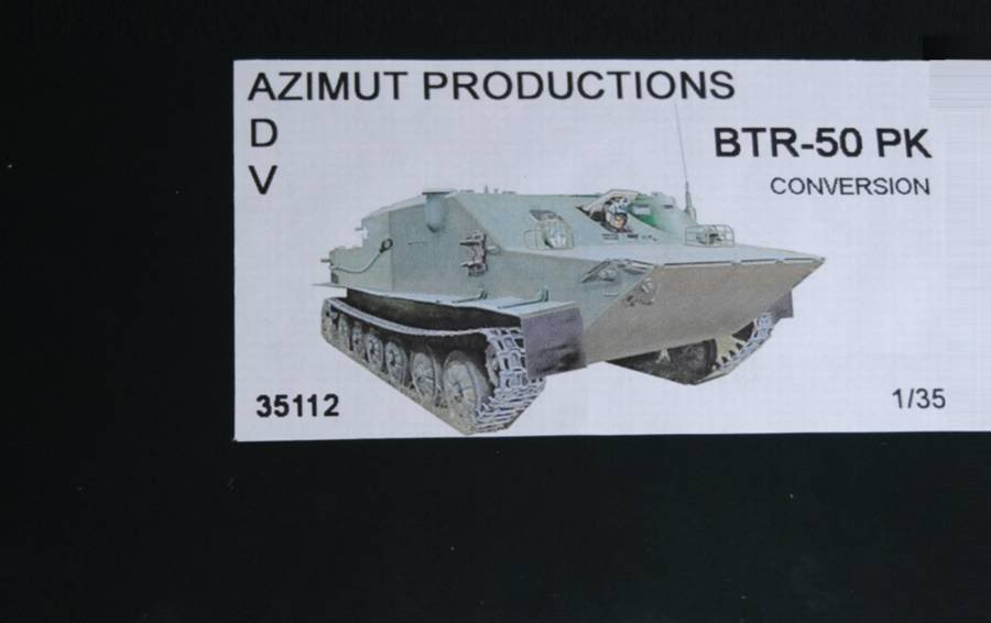 ADV Azimut Best Value Models BTR-50 and BTR-50 IDF DSC_3755
