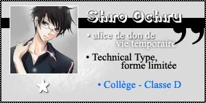 Shiro Ochiru Carteshiro