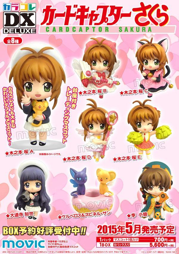[CLAMP] Card Captor Sakura et autres mangas - Page 2 B3R07OOCQAAJwVQ_zpseb65c2c2