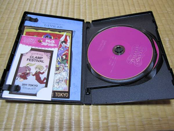 Un crossover TRC/Holic: Shiritsu Holitsuba Gakuen Okiyoshi2005-img600x450-1333676701lt3thl96238