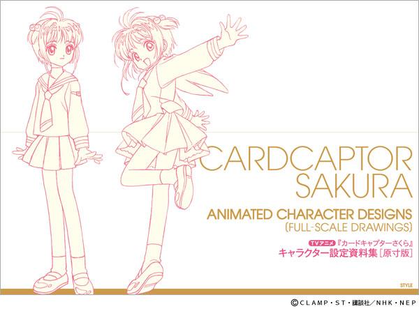 [CLAMP] Card Captor Sakura et autres mangas Sakura_B4_kokuchi_zps71a2b85d