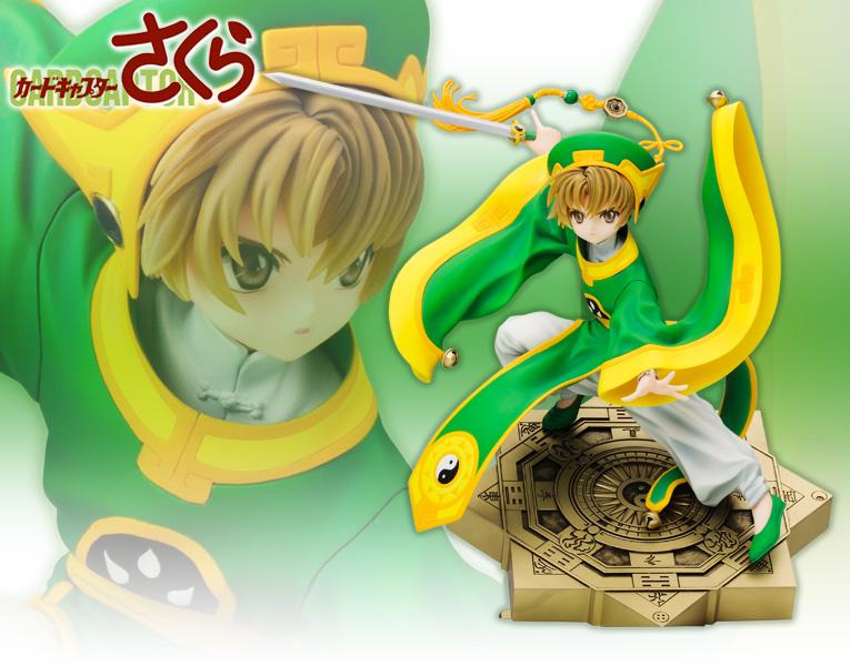 [CLAMP] Card Captor Sakura et autres mangas - Page 2 Syaoran_web_zps463bd91d